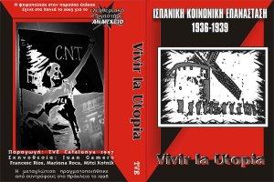 VivirLaUtopia_cover_by_anarxeio_RGB